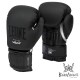 """Leone 1947 Boxing gloves \\""""Black and White\\"""" Black images, photos, pictures on Boxing Gloves GN059"""