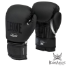 "Leone 1947 Boxing gloves \""Black and White\\"" Black images, photos, pictures on Boxing Gloves GN059"