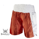Fotos von product_name] in Boxer Hose AB730