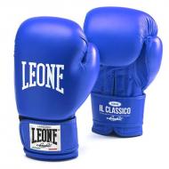 """Photo de Gant de boxe cuir Leone 1947 \\""""IL Classico \\"""" bleu pour Ancienne Collection GN046"""