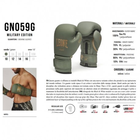"""Leone 1947 Boxing gloves \\""""Military Edition\\"""" images, photos, pictures on Boxing Gloves GN059G"""