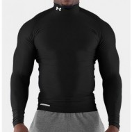 Under Armour Compression Shirt ColdGear Schwarz  Langarm