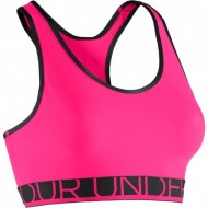 Under Armour Sports-Bra Still Gotta Have It  pink